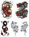 [THE FANTASY (ファンタジー)] タトゥーシール 蛇 大蛇 [5種5枚]set101