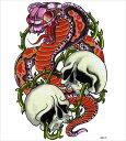 (ファンタジー) TheFantasy タトゥーシール タトゥーシール 大蛇と骸骨 wqa18 【大型・A4】