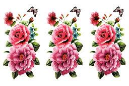THE FANTASY タトゥーシール [3枚セット] 花 牡丹 ymp325 [レギュラーサイズ]