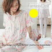 たっぷり デザイン お気に入り コットン プリントルームウェアパジャマ マタニティー