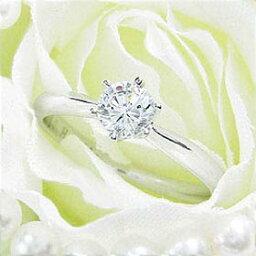 ダイヤモンド婚約指輪 サイズ直し一回無料 0.4ct D VS2 VERY-GOOD シンプル6本爪 プラチナ Pt900 婚約指輪(エンゲージリング)