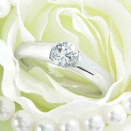 ダイヤモンド婚約指輪 サイズ直し一回無料 0.3ct D VVS2 EXCELLENT H&C 伏せこみタイプ プラチナ Pt900 婚約指輪(エンゲージリング)