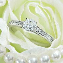 ダイヤモンド婚約指輪 サイズ直し一回無料 0.3ct E VS1 EXCELLENT 7両サイドメレ4本爪 プラチナ Pt900 婚約指輪(エンゲージリング)