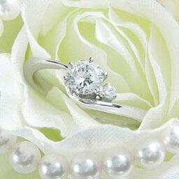 ダイヤモンド婚約指輪 サイズ直し一回無料 0.4ct G VS1 EXCELLENT アンシンメトリーライン6本爪D1 プラチナ Pt900 婚約指輪(エンゲージリング)