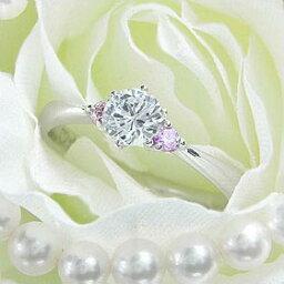 ダイヤモンド婚約指輪 サイズ直し一回無料 0.3ct D VS1 VERY-GOOD 両サイドメレ6本爪 プラチナ Pt900 婚約指輪(エンゲージリング)