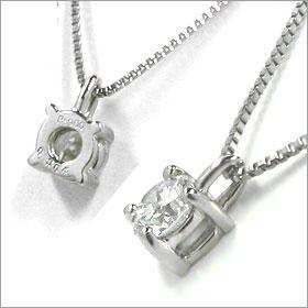 (0.6ct)(Eカラー)(VS2)(EXCELLENT)(H&C)(3EX)(婚約指輪、エンゲージリング、ダイヤモンド、リング、ネックレス)