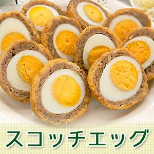 スコッチエッグ ハーフ(50g×10)冷凍食品 お弁当 弁当 食品 食材 卵 たまご おかず 惣菜 業務用 家庭用 国産 キューピー 食べ物