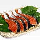 鮭 お弁当