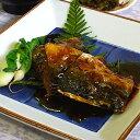 さばの生姜煮は生姜が香る甘辛醤油味!ごはんに良く合う国産さばのお惣菜煮魚です!国産さばの...