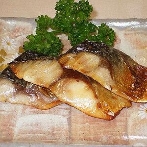 骨なし サバ さば 塩焼き 焼き魚【20gさば×10切れサバ】冷凍食品 お弁当 弁当 食材 食品 おかず 惣菜 業務用 家庭用 ご飯のお供 魚介 食べ物