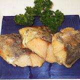 骨なし サワラ さわら 西京焼き 焼き魚【20g×10切れ】冷凍食品 お弁当 弁当 食品 食材 おかず 惣菜 業務用 家庭用 ご飯のお供 魚介 食べ物