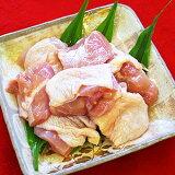 水炊き 日南鶏もも肉ぶつ切り【300g】 業務用 家庭用 ご飯のお供 食べ物