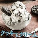 アイスクリーム 業務用 クッキー&クリームアイス2L 業務用...
