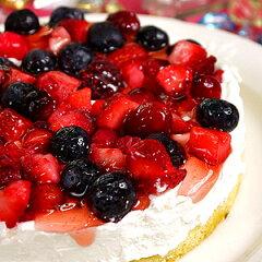 ホールケーキ フルーツケーキ 送料無料 ミックスベリーケーキはフルーツてんこ盛り♪ホールケー...