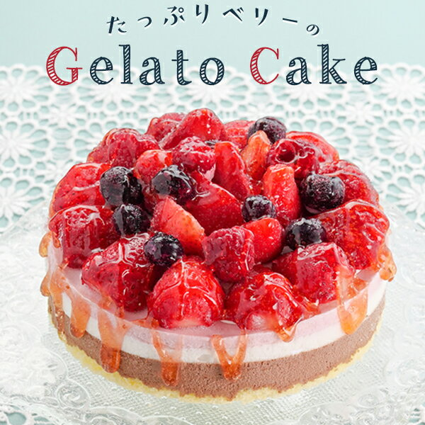 母の日プレゼントカーネーション付ギフトスイーツ2021おしゃれギフトプレゼントケーキスイーツラッピング誕生日バースデーホールケー