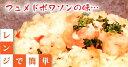 ピラフ エビピラフ【250gピラフ/冷凍ピラフ】冷凍食品 お弁当 弁当 食品 食材 おかず 惣菜 業務用 家庭用 味の素 国産 食べ物 2