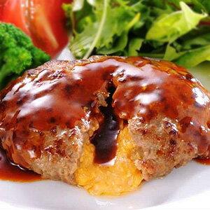 ハンバーグ チーズインハンバーグはたっぷりチーズ入りのジューシーハンバーグ!!ハンバーグ チ...
