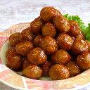 ミートボール 【甘酢肉団子】約50個 1kg 弁当 おかず