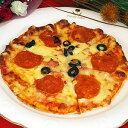 ピザ 冷凍 ミックスピザ5枚入り【155g×5】冷凍食品 食品 業務用 家庭用 ご飯のお供