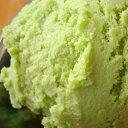 アイスクリーム 業務用 抹茶アイスクリームは贅沢で上品な高級抹茶の味わい!アイスクリーム 業...