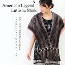 【新品】美しすぎる♪特上級/AmericanLegend/ルティシアミンクストール☆