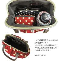 pocchiri【ぽっちり】バッグ/ボストンバッグ/がま口バッグ/ドット/肩掛け水玉レッド赤DD14-1001