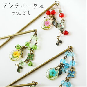 Antique style hairpins / pressed flowers / kodemari / hairpins Hair clippers Hair accessories Hair arrangements Japanese pattern Japanese miscellaneous goods Flowers with charm Pink Blue Green Yellow Four leaves