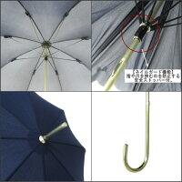 【pinktrick】ピンクトリック/長傘/かさ/カサ/日傘/雨晴兼用/UVカット/アンブレラパラソル軽量リボン紫外線カットネイルガード雨具