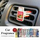 YANKEE CANDLE(ヤンキーキャンドル)/スティック/カーフレグランス/車/芳香剤/カーグッズ