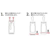 YANKEECANDLE/ペーパーサシェ/ネオカージャー/ヤンキーキャンドル/カーフレグランス/車/芳香剤/カーグッズ吊下げ紐つき