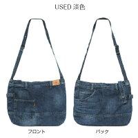 【araiyan】アライヤン/デニム地/デニムパネルバッグ/ショルダーバッグ/デニム雑貨/ジーンズ素材/バッグスケッチブック肩掛け