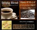 ★★ストロングブレンド 200gコーヒー豆 ギフトセット ギフト 珈琲豆【RCP】【T】 2