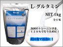 【アミノ酸サプリメント】最高品質L−グルタミン1kg次回のトレーニングを120%で行うために!疲...