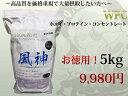【プロテイン/ホエイプロテイン】無加工無添加で、たんぱく質含有率82%以上!自然な風味で飲み...
