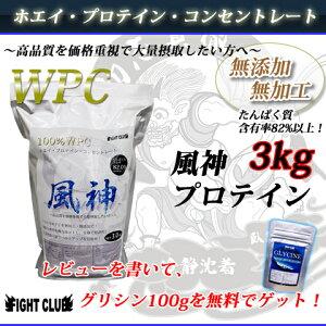 【プロテイン/ホエイプロテイン】無加工無添加で、たんぱく質含有率82%以上!レビューを書いて...