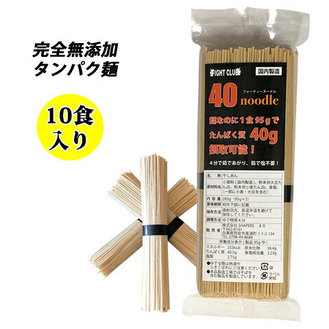 FIGHT CLUB>天然食品>40noodle