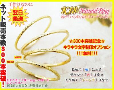 K18 リング ファランジリング ミディリング ゴールド YG(18金イエローゴールド) WG(18金ホワイ...