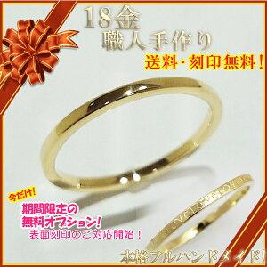 ゴールド ファランジリング プレゼント