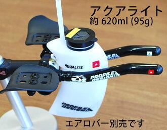 Profile aqualyte 630 ml