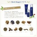 【送料無料】 フォードヘア化粧品 HM ハーブマジック システムトニック7 200ml 3
