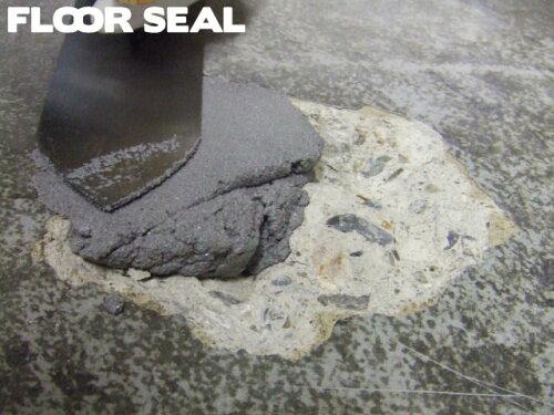 コンクリート 補修材 サンケミカル 10kg(5kg×2) 二液性エポキシ樹脂 コンクリート床のエグレ...