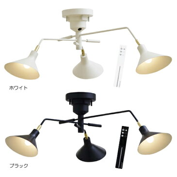 RONNE CEILING LIGHT NOBULB (ロネ シーリング ライト 電球無し) LT-9520 【送料無料】 【ポイント10倍】 【IF】