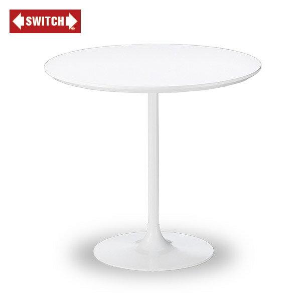 【SWITCH】 UC TABLE (スウィッチ UC テーブル) 【送料無料】 【SWP10B】