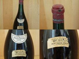 歴史的ワイン[1945]DRCロマネコンティ/DRCRomaneeConti【ジェロボアム3000ml】【即納品可能】