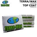 followsで買える「TERRA WAX テラワックス サーフィン ワックス サーフボード TOP COAT トップコート [tropical] [warm] [cool] [cold] サーフワックス」の画像です。価格は270円になります。