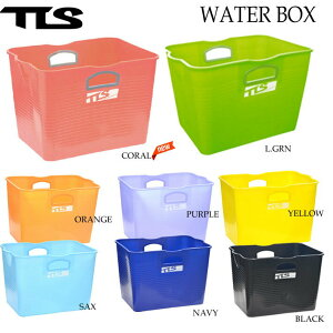 TOOLSトゥールスWATERBOXウォーターボックスフレキシブルバケツ全7カラー