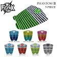 Freak フリーク デッキ phantom ファントム3 デッキパッチ PHANTOM3 【あす楽対応】