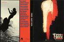 サーフィン DVD FREE JAZZ VEIN SUPER 16MM COLOR FILM 【あす楽対応】