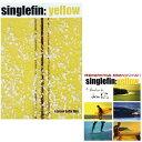 サーフィン DVD Singlefin [Yellow] シングルフィン 【あす楽対応】