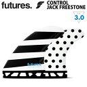 futures フィン フューチャー フィン Freestone Control Lサイズ ジャック・フリーストーン ショートボード フィン トライフィン 3枚セット:follows